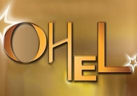 Concert-OHEL